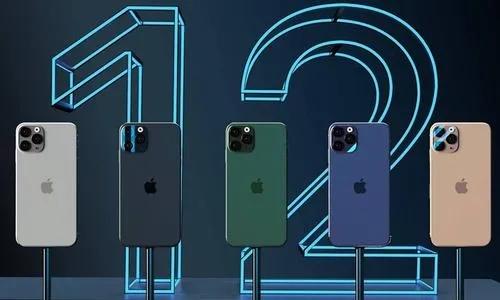 iPhone12正在调试,可支持北斗导航系统?