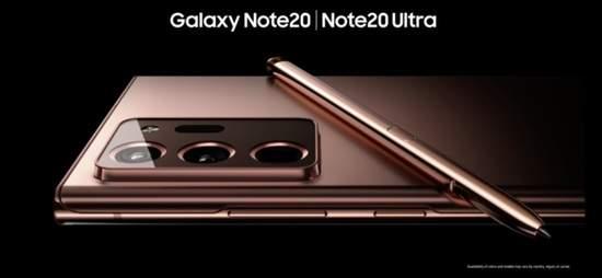 三星GalaxyNote20系列5G手机:国行版8月13日预售