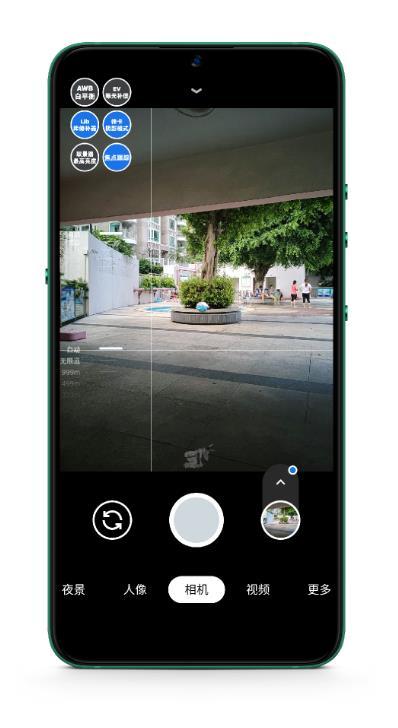 萊卡版Gcam已更新,控件加持更加方便快捷