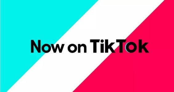 TikTok终于反击:对特朗普政府提起联邦诉讼