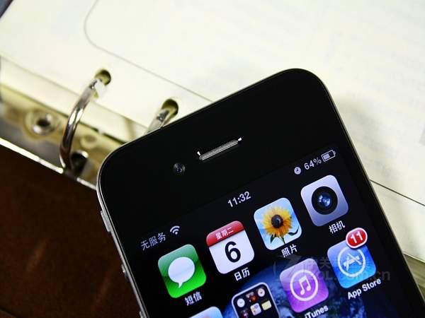 为什么iPhone放弃Home键,是因为全面屏?