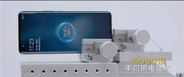 iQOO 5真机曝光:双曲面柔性屏手机