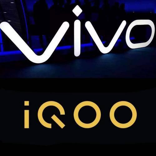vivo注册iQOO Pad和iQOOBook商标,多方向发展?