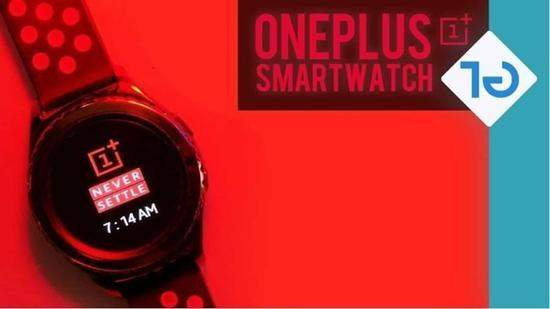 OnePlus Watch曝光,或将推出一加智能手表!