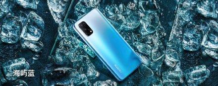 Realme X7有无线充电吗?Realme X7充电速度怎么样?