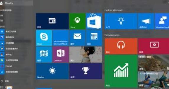 Windows 10发现新bug,又出什么问题了?