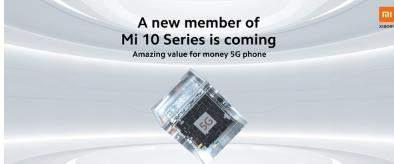 小米10系列新机官宣:首发骁龙7系列5G移动平台