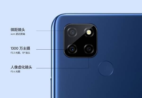 realmeV3发布:首款百元级5G手机仅售999元