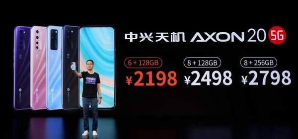 中兴Axon20售价是多少?值得购买吗?