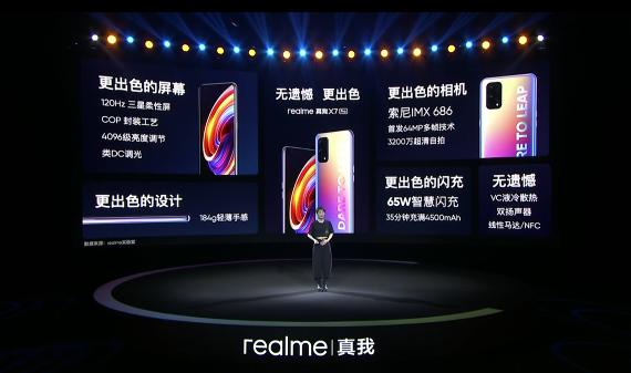 realmex7系列正式发布:价格1799元起!