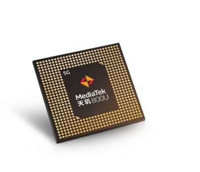 天玑800u是几纳米芯片,天玑800u跑分多少?