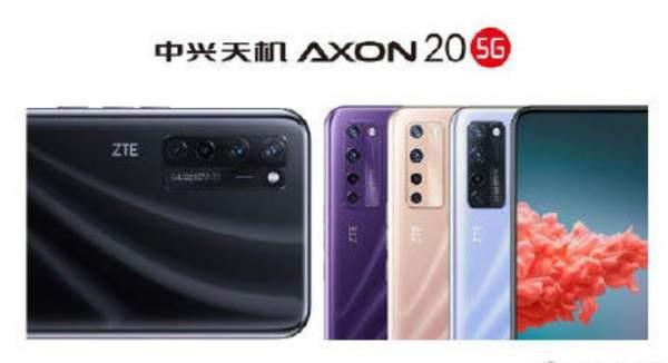 中兴Axon20屏下摄像头怎么样?略有瑕疵