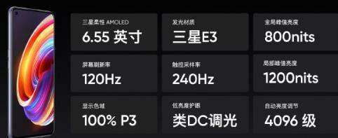 realmex7pro正式发布:天玑1000+处理器+120HZ高刷屏