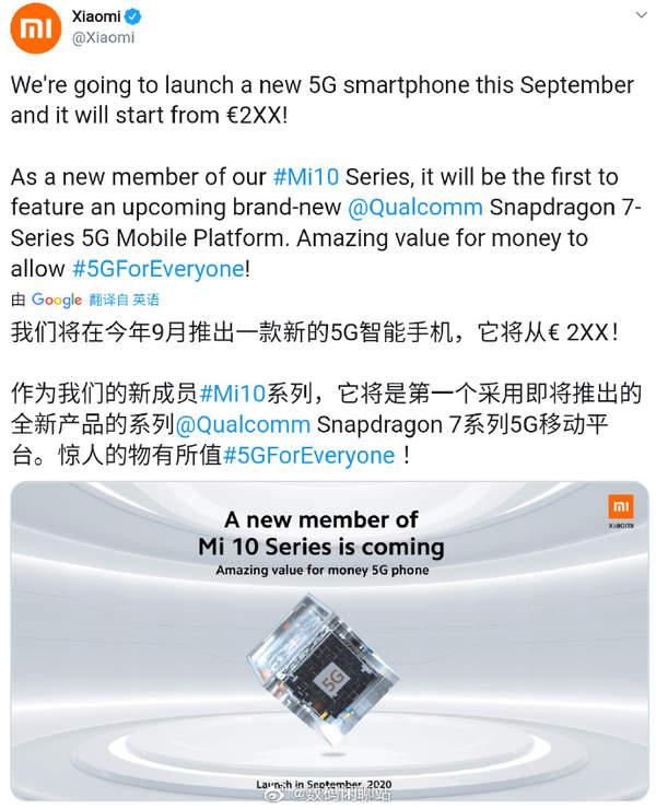小米10T系列官宣:搭载全球首发最新骁龙5G处理器