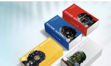 中兴axon20发布:全球首款屏下摄像手机价格2198起
