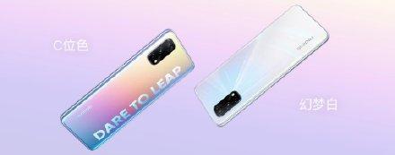 Realme X7系列外观真机图赏:C位毋庸置疑!