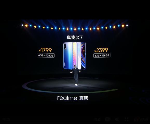 realme X7配置参数详情,realme X7值得入手吗?