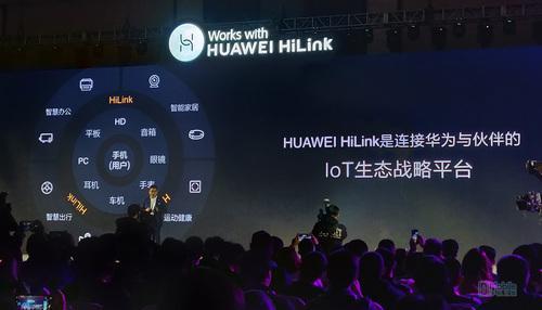 华为HiLink全面升级,已有5000万生态用户