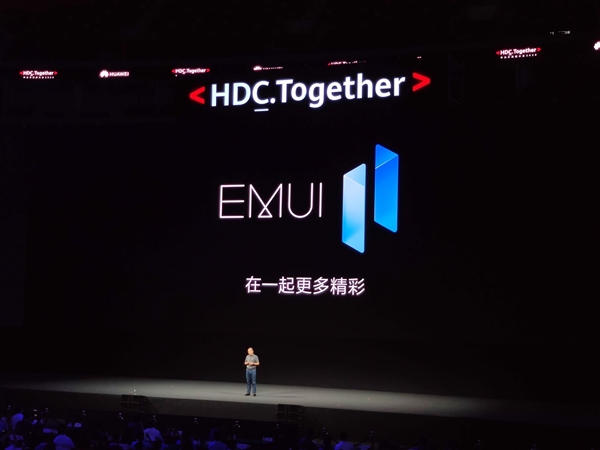 华为EMUI 11系统怎么样?上手体验超惊艳!