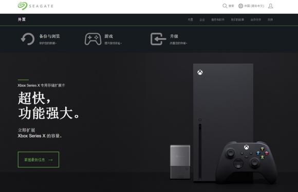 微软Xbox存储卡价格曝光:容量1TB,价格220美元