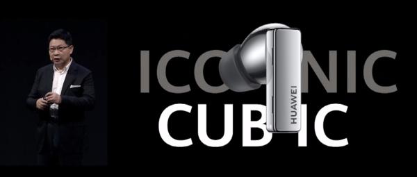华为FreeBuds Pro无线耳机发布,支持主动降噪1099起售