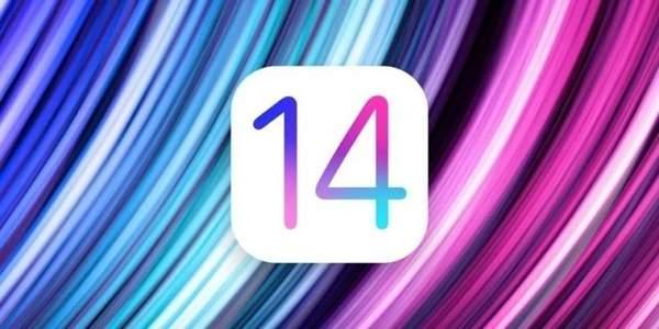 iOS 14 Beta 8更新了什么?更新内容