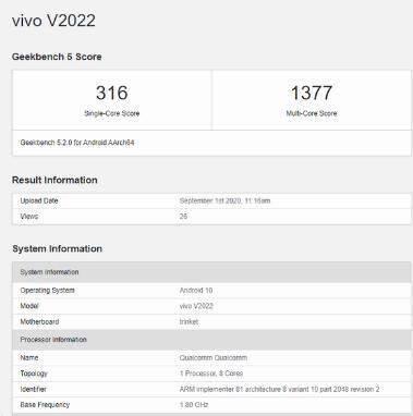 vivoV20SE即将上市,vivoV20系列最便宜的一款手机!