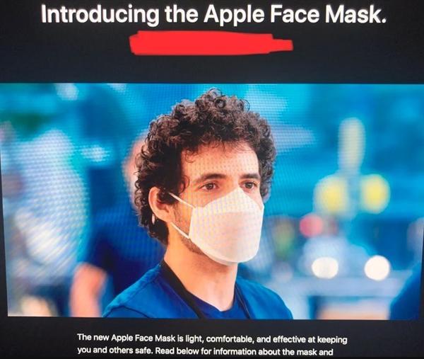 苹果自制口罩向员工发放,和iPhone12同款设计师