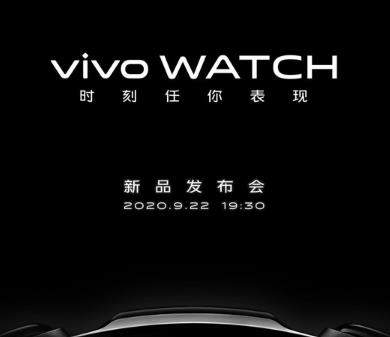 vivo Watch最新曝光:或将有2个版本+4配色