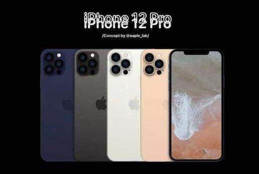 iphone12系列发布时间最新曝光:10月中旬发布是真的