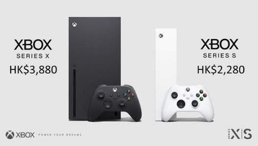 Xbox Series S/X发布时间和价格官宣,将在11月10日上市