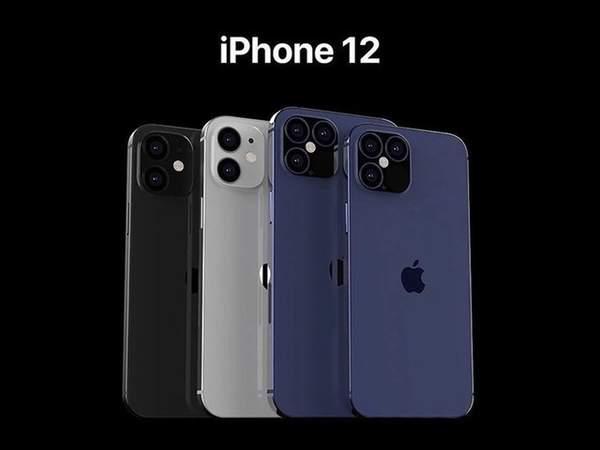 iPhone12上市发售时间曝光,预计出货量达0.8亿部
