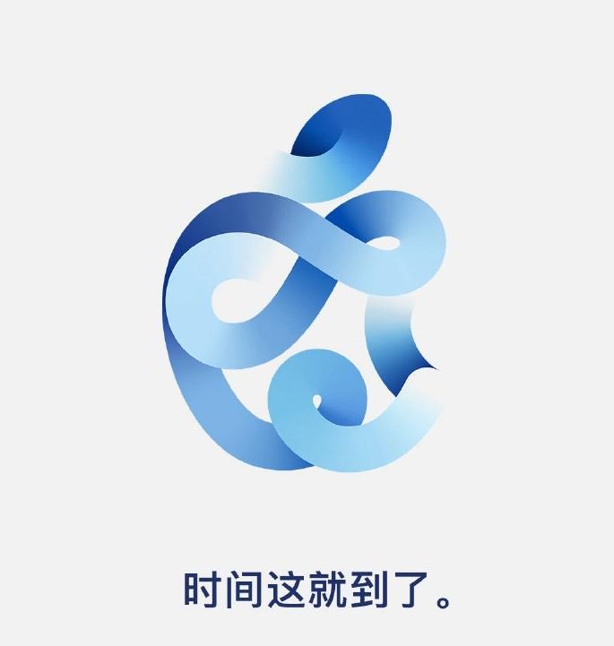 iPhone12发布会时间被运营商曝光,内部邮件显示下月13日发布