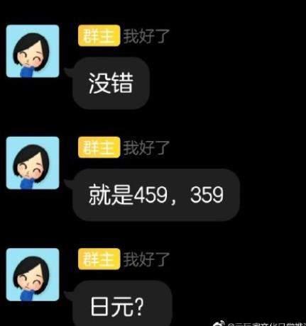 索尼ps5什么时候在中国发售?索尼PS5价格公布了吗?