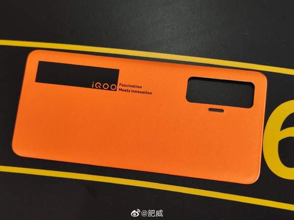 iqoo5 pro外观配色:20多个设计方案里脱颖而出
