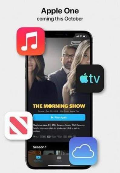 苹果Apple One最新曝光,安卓机也能使用了