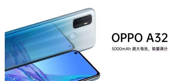 OPPOA32手机悄然上架官网:4G新机价格1199元起