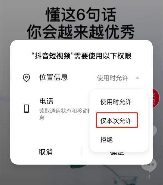 ColorOS 11怎么样,ColorOS 11体验分享