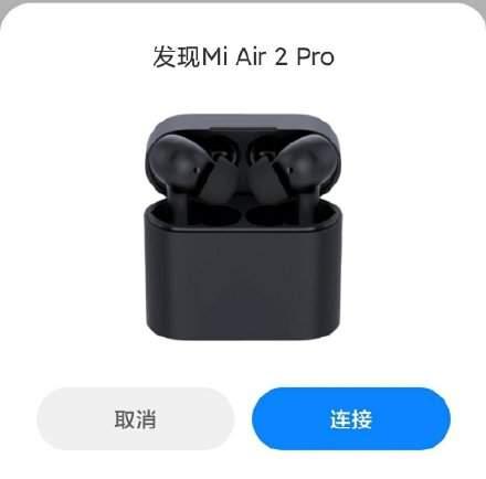 小米无线蓝牙耳机Mi Air 2Pro即将发布