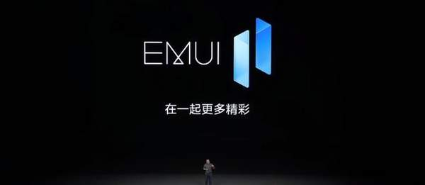 EMUI和鴻蒙系統區別,華為EMUI11是鴻蒙系統嗎?