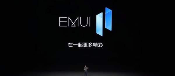 EMUI和鸿蒙系统区别,华为EMUI11是鸿蒙系统吗?