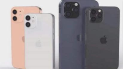 iPhone 12系列上市发售时间确认,出货量高达8000万