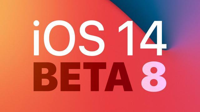 iOS14Beta8新功能上线,可更改默认浏览器!