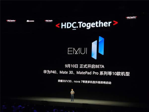 华为EMUI11系统正式发布,全新的UX设计!