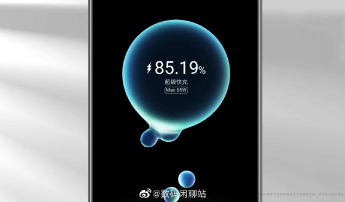 华为Mate40最高支持66W快充,EMUI11彩蛋曝光其充电规格