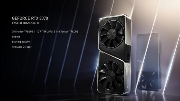 英伟达RTX3070上架时间已定:10月15日正式上市