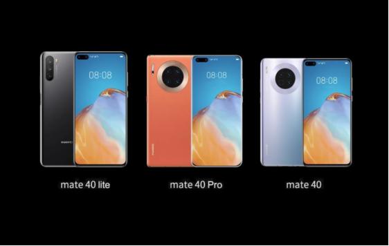 华为Mate40系列屏幕镜头爆料,没有鸿蒙2.0依旧会真香