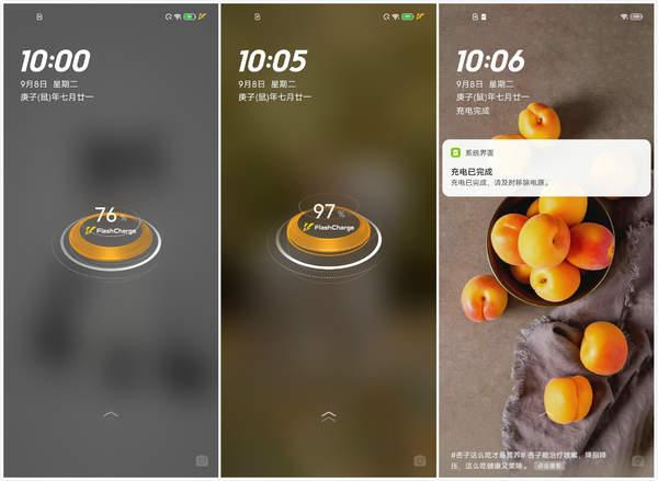 iQOO5Pro传奇版真机评测,iQOO5Pro传奇版参数详情-第16张图片