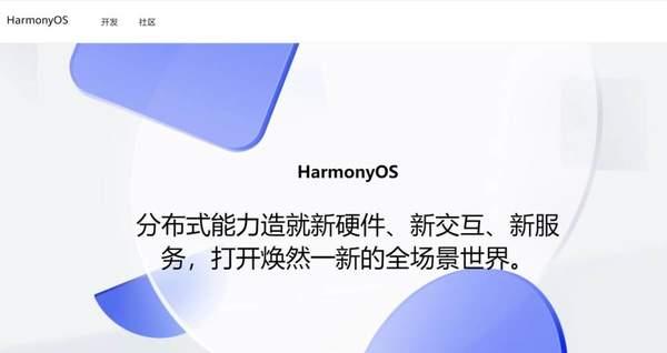 华为鸿蒙OS2.0发布会精剪视频,2分38秒带你了解鸿蒙系统!