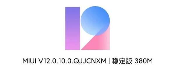 MIUI12稳定版再更新,小米10至尊纪念版拍照更无敌!
